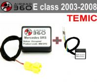 Mercedes E Class  Passenger Seat mat Occupancy Sensor, occupied recognition sensor  emulator